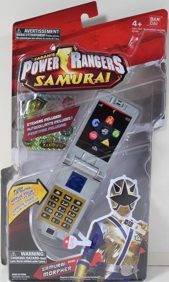 Samurai morpher - deals on 1001 Blocks